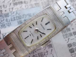 Vintage seiko lady manual wind watch