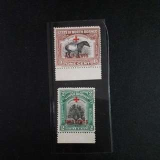 North Borneo 1918 stamps