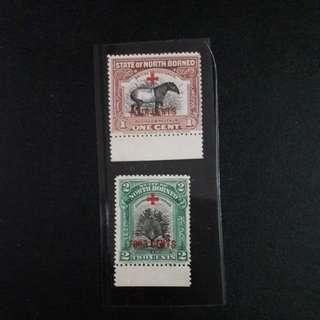 North Borneo 1918 stamps