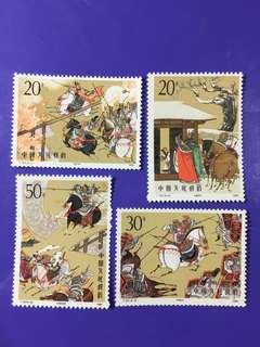 T157 1990 China Mint Stamp Set