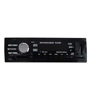 59. Car Bluetooth Stereo Aux Input USB/SD/FM MP3 Receiver Player In-Dash 8268