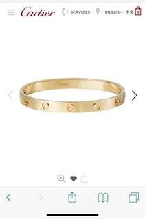 Cartier love bracelet new thin version