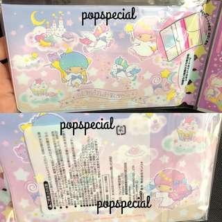 Little Twin Stars Passport Bank Book Case