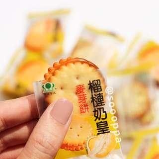 【預購】台灣代購 昇田 榴槤奶皇麥芽餅 鹹蛋麥芽餅 黑糖麥芽餅 500g