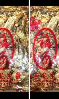 🚚 🔥代購2大包/560g櫻花梅魚燒-新竹福源