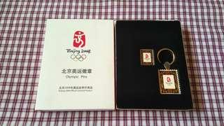 2008北京奧運紀念扣 Beijing Olympic Pins