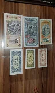 罕有1947年北韓朝鮮紙幣全套