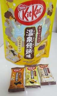 Kit Kat variety -Apple, manju, sakura