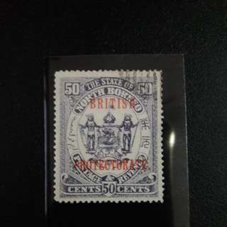 North Borneo  Stamp