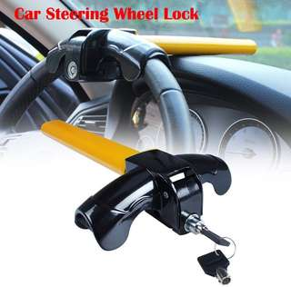 car antitheft lock