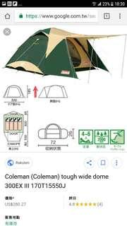 coleman 300 帳篷 4-6人帳