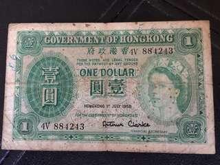 1959年一元