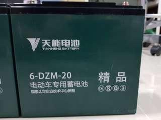 48V 20Ah Battery
