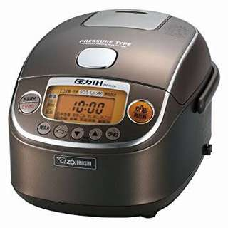 Zojirushi Pressure IH Rice Cookers 0.54L