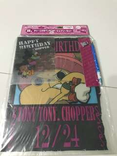 One piece Chopper happy bday file set