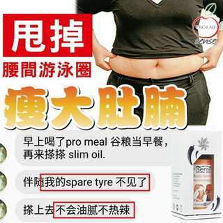 Sense Slimming Oil