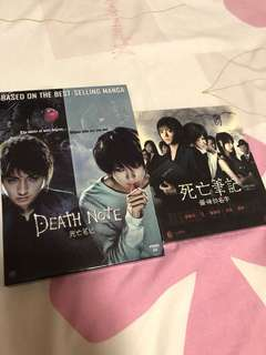 Death note 1&2