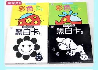 Baby vision flash Card(Black White Card & Color Card)