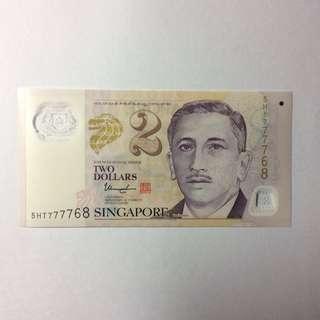 5HT777768 Singapore Portrait Series $2 note.