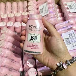 Ponds BB Powder; Whipp Soap; Snail Lotion
