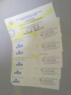 包郵-懷舊1989/90香港童軍奬券 -五張