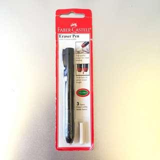 [BNIP] Faber-Castell Eraser Pen (with 3 Spare Eraser Refills)