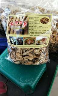 台灣牛蒡泡茶煮湯