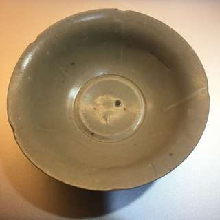 Five Dynasties Yue dish