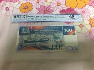Fixed Price - Singapore Ship Series $50 Paper Banknote A/1 First Prefix PCGS 65 OPQ