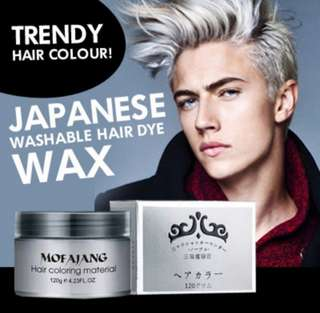 [INSTOCK] [CLEARANCE] Red & Grey Hair Wax