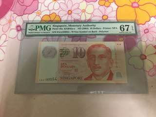 Fixed Price - Singapore Portrait Series $10 Polymer Banknote 0AA First Prefix Lee Hsien Loong Signature PMG 67 EPQ