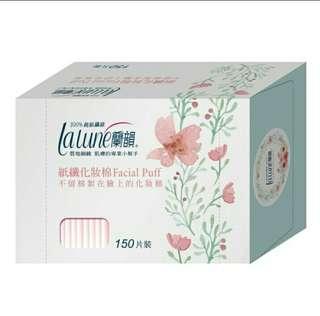 蘭韻紙纖化妝棉