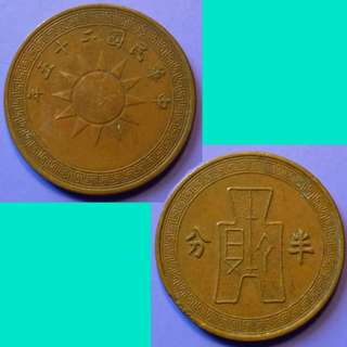 Coin China Republic 1/2 Cent 1936 Year 25 Y#346