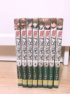 Tsubasa: RESERVoir CHRoNiCLE, Vol. 1 to 8