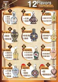 泰國Japara Egypt香水