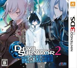 LOOKING FOR: SMT Devil Survivor 2 Record Breaker