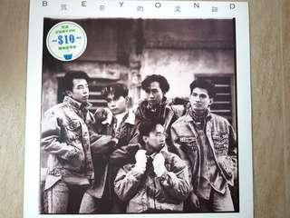 Hongkong band sound Beyond EP rare 香港樂隊 beyond 舊日的足跡 EP 市面少有
