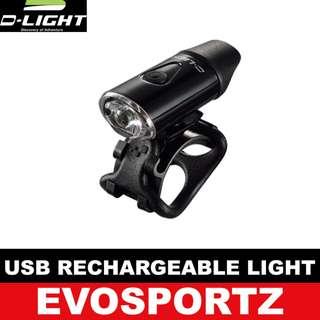 D.Light Rechargeable  Front Light  CG214W