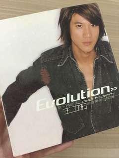 Lee Hom Chinese CD