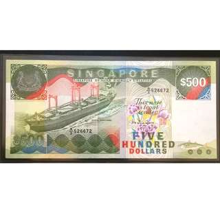 Singapore Ship Series $500 Dollar Notes