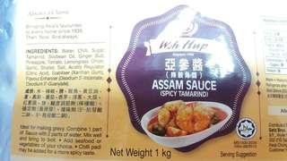 和合亞參醬 Assam sauce