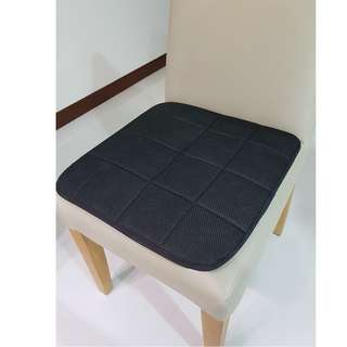 Bamboo Charcoal Seating Cushion Mat promo @ Fairprice Xtra outlets. ~