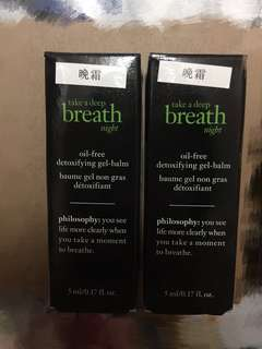 ($20包郵) philosophy 晚霜take a deep breath night 5ml x 2