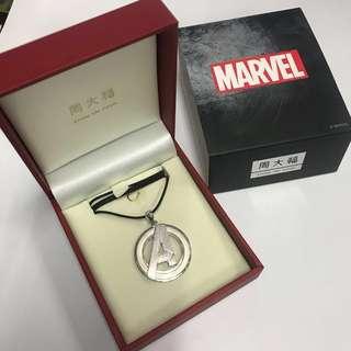 周大福 Chow Tai Fook 復仇者聯盟3 無限之戰 Marvel Avengers 3 純銀鍊咀頸鍊 necklace