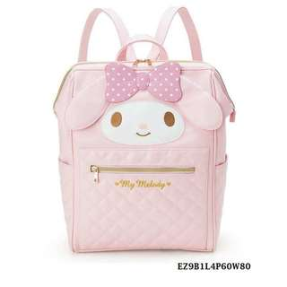 My Melody Back Pack
