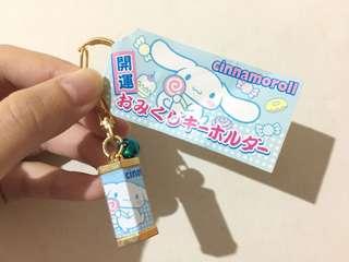 Sanrio日本限定cinnamoroll簽筒匙扣🇯🇵✨