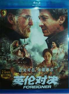 The foreigner Jackie Chan bluray movie