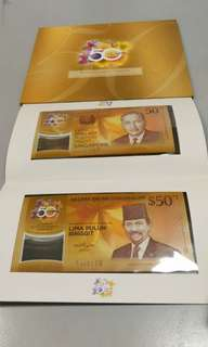 SG and Brunei 50 dollars in folder