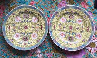 10 inch Wan Shou Wu Jiang Plate 万寿无疆