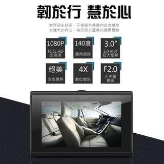 【LTP-視線王】黑騎士FullHD 1080P 高畫質超廣角行車紀錄器